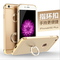 苹果6plus手机壳创意防摔iPhone6plus指环支架5.5P全包边6s六潮男
