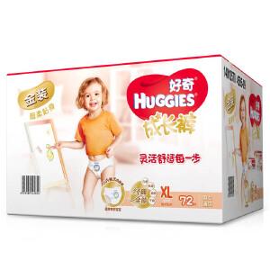 [当当自营]Huggies好奇 金装成长裤 拉拉裤 男女通用 箱装加大号 XL72片