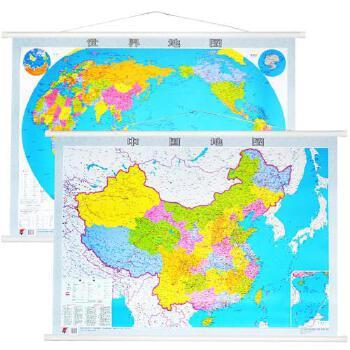 清晰的世界地图,中国地图,世界地形图,中国地形图等各类图