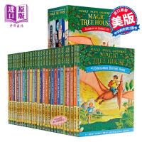 神奇树屋英文原版 Magic Tree House 1-28 Box Set 合辑全套装少儿童英语小说