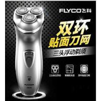 飞科(FLYCO)FS330充电电动剃须刀3头刮胡须刀