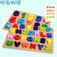 物有物语 积木 儿童玩具娱乐数字字母男孩女宝宝拼图幼儿童早教玩具积木1-6周岁儿童益智玩具