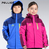 法国PELLIOT儿童冲锋衣 男童女童三合一两件套保暖小孩户外登山服