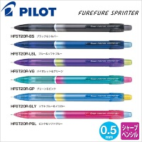 百乐 HFST 20R 炫彩 摇摇 活动铅笔 0.5mm 自动铅笔