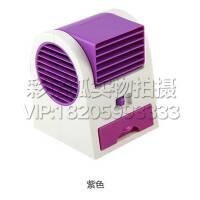 迷你风扇无叶空调静音小型usb风扇电池制冷学生宿舍办公室小风扇