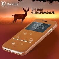 【包邮】倍思 iphone6S plus手机套 苹果6plus手机壳翻盖皮套保护