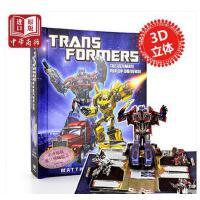 英文原版 Transformers:The Ultimate Pop-Up 变形金刚立体书 精装纪念版
