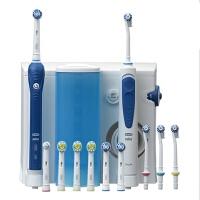 德国博朗欧乐B/oral-b电动牙刷 OC20 口腔护理中心 含冲牙器 家庭护理中心 活氧口腔冲洗