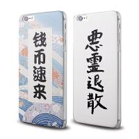 【全国包邮】hidog 苹果iPhone6手机壳4.7新款个性文字6plus磨砂浮雕硬壳5s套