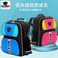 开学礼物新款unme台湾书包小学生1-3年级男女书包轻便减负儿童双肩包