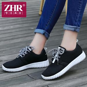 ZHR2017春季新款韩版透气单鞋女休闲网布女鞋系带运动鞋学生鞋