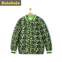 巴拉巴拉童装男童羽绒服中大童学生上衣2016冬装新款儿童羽绒外套