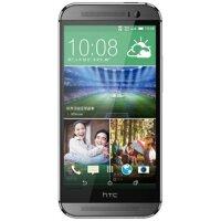 HTC One M8 (M8D)电信4G手机 FDD-LTE/TDD-LTE/CDMA2000/GSM 双模双待双通