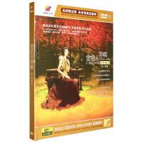 正版发烧碟 降央卓玛 金色的呼唤DVD高清汽车音乐车载dvd光盘碟片