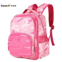 卡拉羊书包小学生双肩书包男女学生镜面革小学生书包背包CX2013