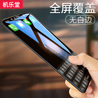 包邮 BENKS 苹果iphone6贴膜 抗蓝光 iphone6s plus 钢化玻璃膜  4.7寸5.5寸手机保护膜