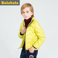 巴拉巴拉童装男童羽绒服中大童学生上衣冬装儿童羽绒外套