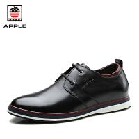 苹果APPLE秋冬新款真皮商务休闲皮鞋 韩版男士内增高鞋子头层牛皮低帮男鞋AP-1613