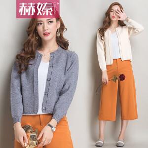 【hersheson赫��】2017春季时尚女装纯色圆领韩版针织开衫毛衣外搭上衣显瘦外套H2297