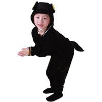 宝宝表演儿童演出服女跳舞蹈衣冬小蝌蚪动物造型服装套装男春秋季