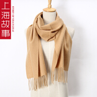 上海故事女百变纯色大披肩春秋超大新款时尚加厚羊毛围巾两用夏季空调围巾