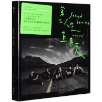 现货正版 五月天专辑 第二人生(末日版)CD+歌词本 流行音乐