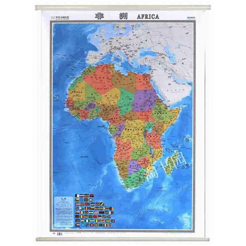 86米 大张非洲地图 亚膜无拼接整张 旅游资源 行政区划 标准地名 中英