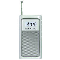 【当当自营】 熊猫/PANDA 6200 充电插卡收音机老人迷你袖珍便携式半导体播放器 银色
