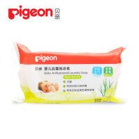 贝亲洗衣皂 婴儿洗衣皂 抗菌儿童洗衣皂120g 宝宝肥皂MA33 柠檬香