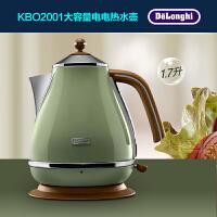 Delonghi/德龙 KBO2001 不锈钢 电水壶 自动断电烧热水壶304不锈钢 三重安全装置