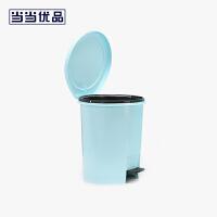 当当优品 小号脚踏式家用垃圾桶 蓝色 8L