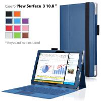 ikodoo爱酷多 微软Microsoft Surface3 10.8英寸平板电脑保护套 可站立支架式皮套 带插卡型