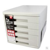 得力文件柜9773 桌面资料整理收纳柜 塑料抽屉柜 5层无锁 黑/灰色