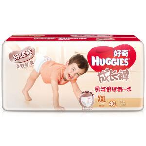 [当当自营]Huggies好奇 铂金装成长裤 加加大号XXL40片(适合17公斤以上)箱装 男女通用拉拉裤