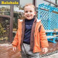 巴拉巴拉童装男童棉服小童宝宝上衣冬装 儿童棉衣