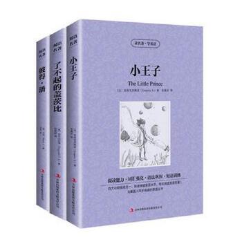 双语版读物世界名著小说籍英文畅销书