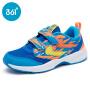 【满200减100】361度童鞋2017夏季新款男童校园鞋网布透气跑步鞋学生运动鞋