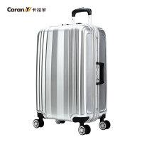 卡拉羊新款铝框拉杆箱万向轮旅行箱男女行李箱密码箱CX8485