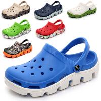 包邮夏季新款凉拖鞋子男士洞洞鞋男休闲沙滩鞋厚底防滑包头迪特大码