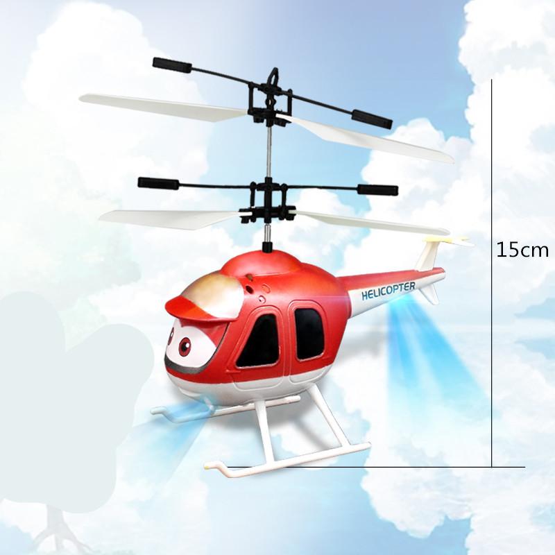 物有物语 感应飞行器 感应飞行器耐摔悬浮球充电遥控飞机直升机儿童