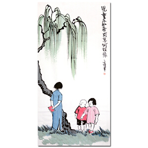 丰子恺【儿童不知春 问草何故绿】3266