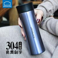 HEENOOR/希诺高档不锈钢真空茶杯保温杯 商务办公水杯 领袖气质 XN-8701 360ml