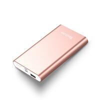 羽博薄移动电源通用便携小巧聚合物智能手机冲充电宝器时尚潮流