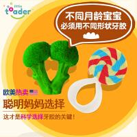 小托德 Little Toader棒棒糖+花椰菜造型牙胶组