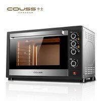 卡士Couss CO-8501家用电烤箱 85L升大容量蛋糕烘焙机面包店商用