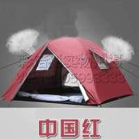 公园沙滩双层帐篷   郊外3-4人钓鱼防雨遮阳罩 草地野餐露营帐篷 户外休闲旅游装备