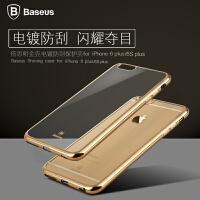 【包邮】倍思iPhone6SPlus手机壳女款新苹果6硅胶壳5.5 iP6日韩情