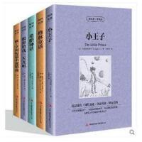 中英文对照世界名著小王子/欧亨利短篇小说/格林童话/希腊神话/假如给我三天光明 5本双语对照学生英语读物中英文对照双读名著PL