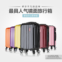 【全国包邮】20寸 USO品牌 旅行箱 行李箱 拉杆箱 登机箱A13-耐压抗摔ABS+PC材质 静音万向轮可登机