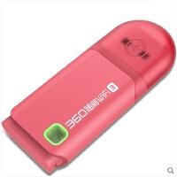 360wifi3代增强版wifi穿墙王USB迷你便携式无线路由器 红色